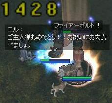 f0126554_12325839.jpg