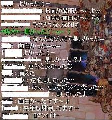 f0126554_13411123.jpg