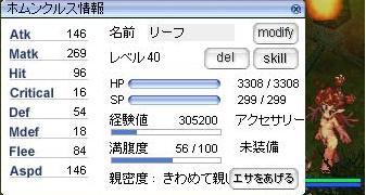 f0126554_1424576.jpg