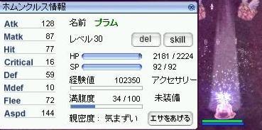 f0126554_1440031.jpg