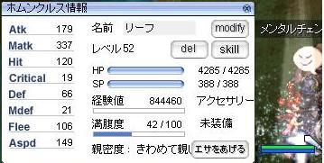 f0126554_16121914.jpg