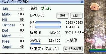 f0126554_17444856.jpg