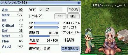 f0126554_17503645.jpg
