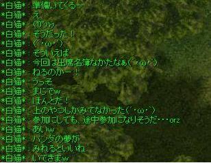 f0126554_17574139.jpg