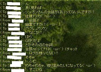 f0126554_1823434.jpg