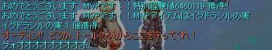 f0126554_18304595.jpg