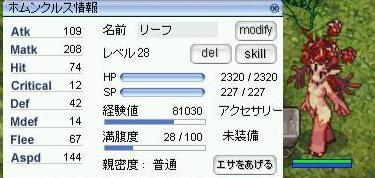 f0126554_19151677.jpg