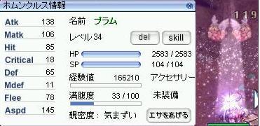 f0126554_19513913.jpg