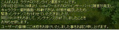 f0126554_2313515.jpg