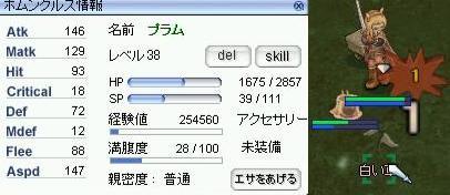 f0126554_2383497.jpg