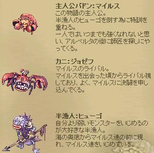 monsuta-3.jpg