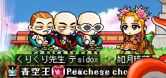 blog033c.jpg