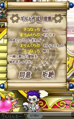 blog044a-80.jpg