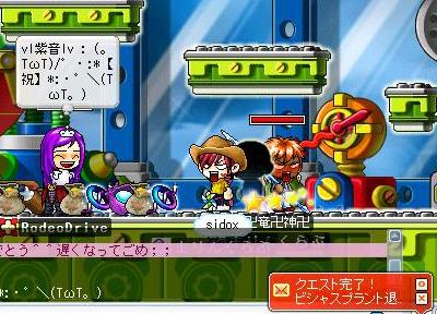 blog066e-100.jpg