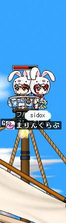 blog067d-100.jpg