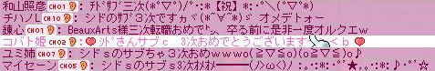 blog079i-b70.jpg