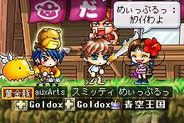 blog083c-b89.jpg