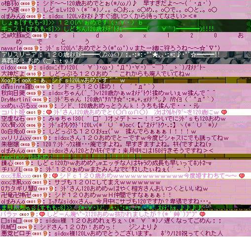 blog086c-120.jpg