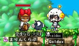 blog086h-120.jpg