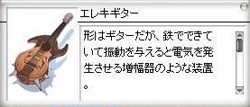 2jinnki5.jpg