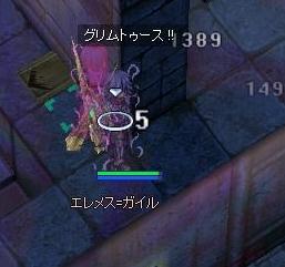 93reberu2.jpg