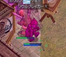 asakuroGv1.jpg