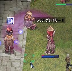 asakuroGv3.jpg