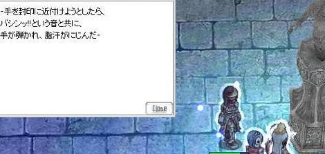 asatanatosu1.jpg