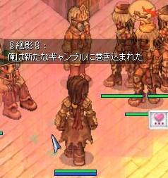 asatanatosu7.jpg