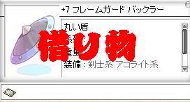 ea-man10.jpg