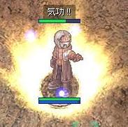 ea-man18.jpg