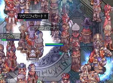 hentaitosinkirou2.jpg