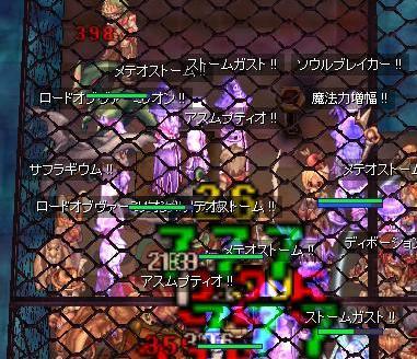 hentaitosinkirou4.jpg