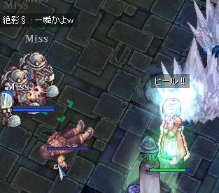 jyupirosu1.jpg