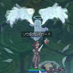kamejimanoakumu2.jpg