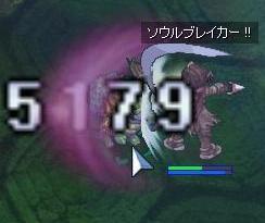 kamejimanoakumu4.jpg
