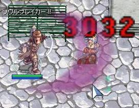 kennsyouroa1.jpg