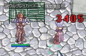kennsyouroa4.jpg