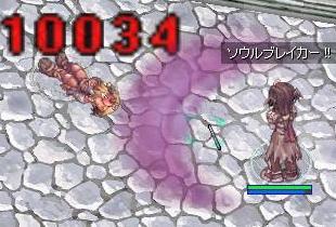 kennsyouroa5.jpg