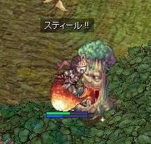 okina1.jpg