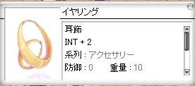 yagamimorokumaou8.jpg