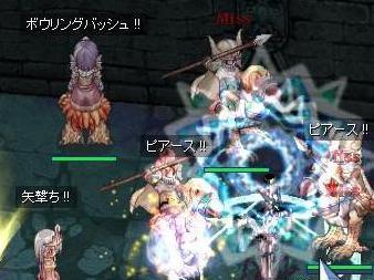 yaoumaturi3.jpg
