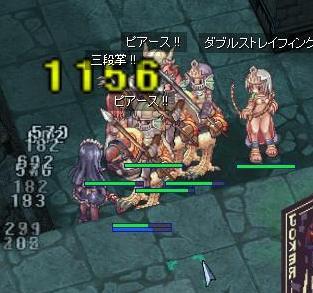 yaoumaturi2.jpg