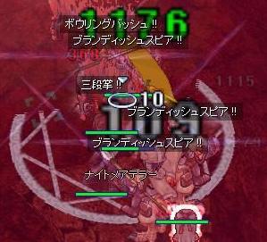 yaoumaturi4.jpg
