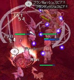 yaoumaturi6.jpg