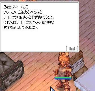 youkubounokisisikenn2.jpg