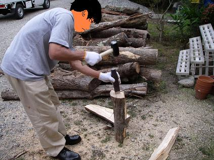 薪割り その2