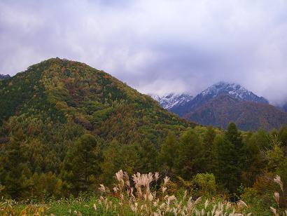 紅葉の山 その1