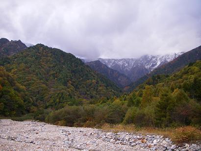 紅葉の山 その2