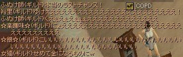 20071127190852.jpg